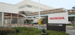 ホンダ期間工の栃木工場