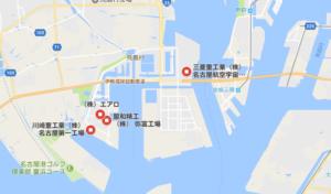 三菱重工と川崎重工の名古屋工場googlemap