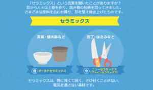 nihongaishi8