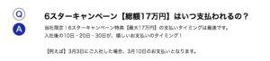 シーデーピージャパンの特徴