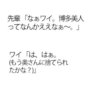 【日本一アツい求人】日産車体九州期間工のすごい9つの特徴とは?(募集要項や給与/待遇)