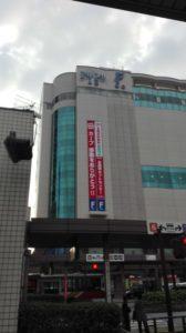 広島駅-マツダ