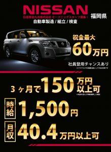 フジアルテ-日産車体九州02
