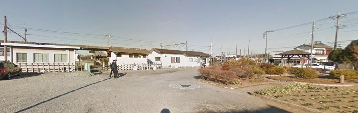 スバル期間工の成島駅周辺