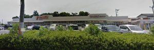 深谷寮近くのスーパー