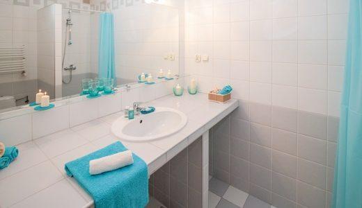 寮のお風呂