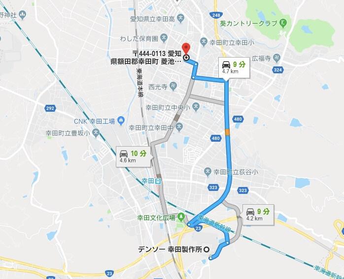 細井寮から幸田製作所まで