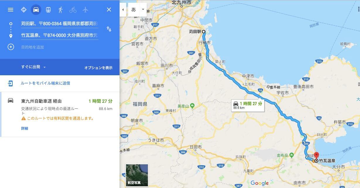 苅田駅から別府温泉まで