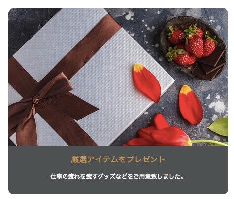 期間工倶楽部2