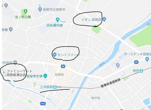 アイシンaw田原寮周辺2