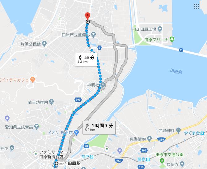 アイシンaw田原寮周辺4