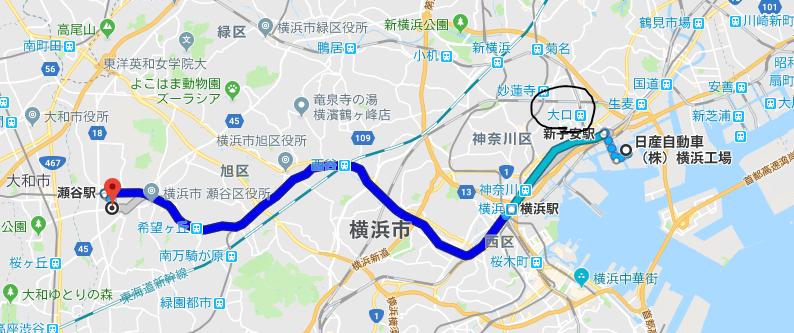 瀬谷寮から横浜工場