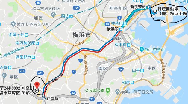 戸塚寮から横浜工場