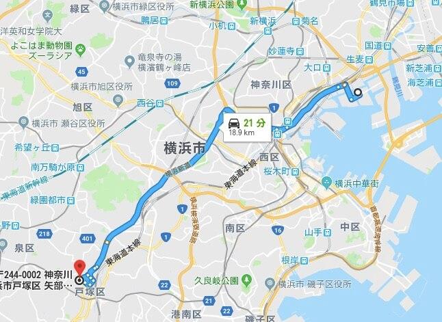 戸塚寮から横浜工場までの距離