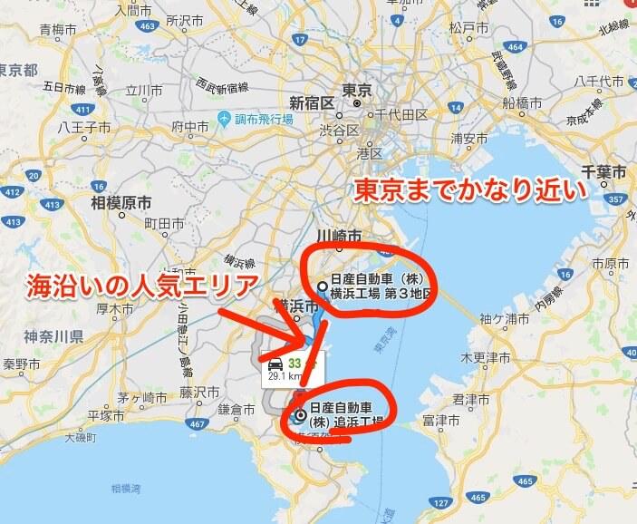 日産横浜工場と追浜工場